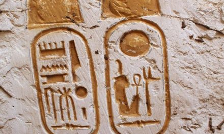Temple Palace of Ramesses II Unearthed in Abydos