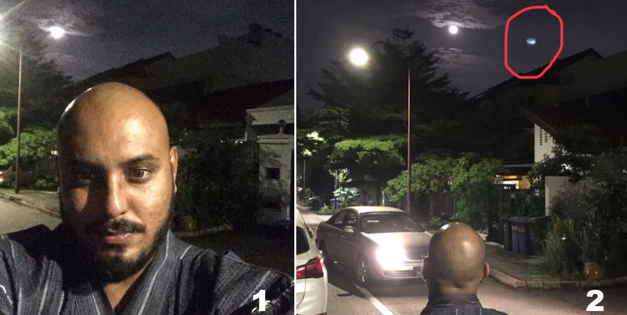 Mysterious blue orb of light, supposedly a UFO, spotted in the sky at Upper Serangoon Road
