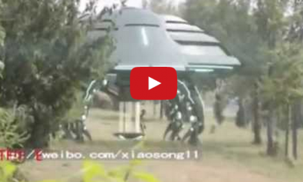UFO Lands In China – Daily Buzz Live