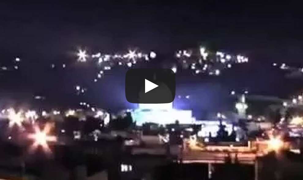 UFO Caught On Video Over Israel