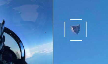 Leaked Government UFO Photo: What Is Hovering Cube-Shaped Object?