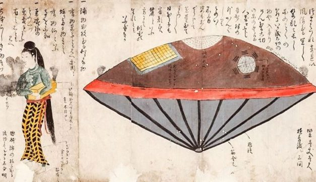 The Utsuro-Bune Encounter: An Ancient UFO in Japan, or Misinterpreted Folklore? | Curiosmos